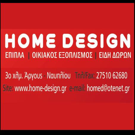 HOME DESIGN (ΧΡΙΣΤΟΠΟΥΛΟΣ Σ.Δ Ο.Ε)