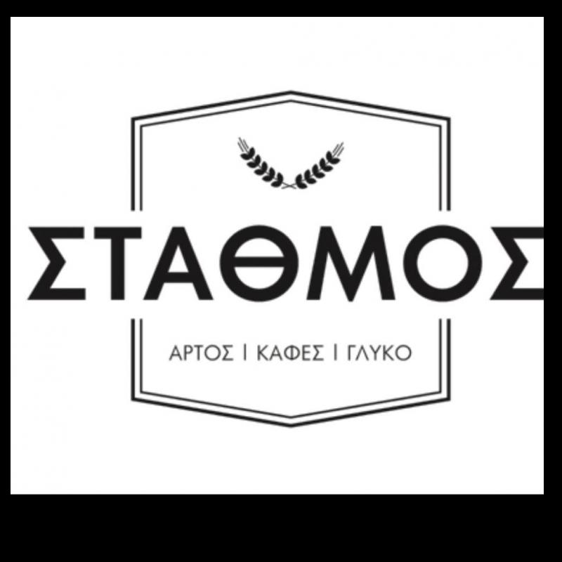 ΣΤΑΘΜΟΣ ΚΑΦΕ ΠΡΑΤΗΡΙΟ ΑΡΤΟΥ