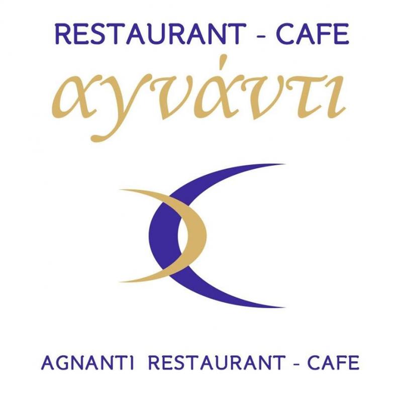 ΑΓΝΑΝΤΙ  RESTAURANT - CAFE